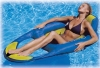 Floating lounger yellow